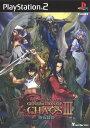 【中古】ジェネレーション オブ カオス3 〜時の封印〜ソフト:プレイステーション2ソフト/シミュレーション・ゲーム