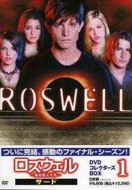 【中古】1.ロズウェル 星の恋人たち 3rd BOX 【DVD】/シリ・アップルビーDVD/海外TVドラマ