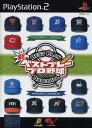 【中古】新ベストプレープロ野球ソフト:プレイステーション2ソフト/スポーツ・ゲーム