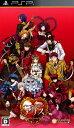 【中古】新装版 ハートの国のアリスソフト:PSPソフト/恋愛青春 乙女・ゲーム