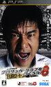 【中古】J.LEAGUE プロサッカークラブをつくろう!8 EURO PLUSソフト:PSPソフト/スポーツ・ゲーム