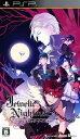 【中古】Jewelic Nightmareソフト:PSPソフト/恋愛青春 乙女・ゲーム