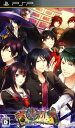 【中古】死神所業〜怪談ロマンス〜ソフト:PSPソフト/恋愛青春 乙女・ゲーム