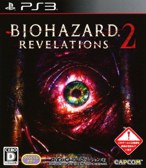 【中古】バイオハザード リベレーションズ2ソフト:プレイステーション3ソフト/アクション・ゲーム