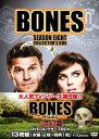 【中古】BONES 骨は語る シーズン8 DVDコレクターズBOX/エミリー・デシャネルDVD/海外TVドラマ