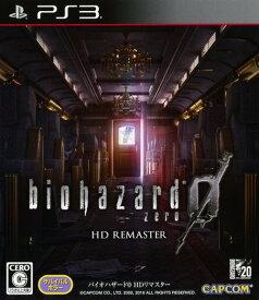 【中古】バイオハザード0 HDリマスターソフト:プレイステーション3ソフト/アクション・ゲーム