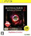 【中古】バイオハザード リベレーションズ2 PlayStation3 the Bestソフト:プレイステーション3ソフト/アクション・ゲーム