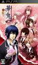 【中古】華鬼 〜夢のつづき〜ソフト:PSPソフト/恋愛青春 乙女・ゲーム