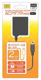 【新品】New3DSLL/New3DS/3DSLL/3DS/DSiLL/DSi用 ACアダプタmini ブラック周辺機器(PB)ソフト/その他・ゲーム