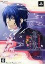 【中古】華鬼 〜夢のつづき〜 (限定版)ソフト:PSPソフト/恋愛青春 乙女・ゲーム