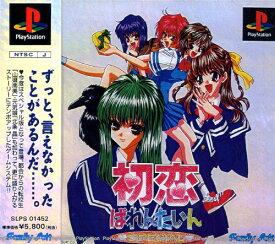 【中古】初恋ばれんたいん SPECIALソフト:プレイステーションソフト/シミュレーション・ゲーム