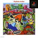 【中古】パラッパラッパー PlayStation the Bestソフト:プレイステーションソフト/その他・ゲーム