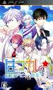 【中古】はつカレっ☆ 恋愛デビュー宣言!ソフト:PSPソフト/恋愛青春 乙女・ゲーム