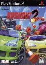 【中古】バーンアウト2 Point of impactソフト:プレイステーション2ソフト/モータースポーツ・ゲーム