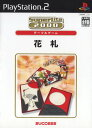 【中古】花札 SuperLite 2000 vol.19ソフト:プレイステーション2ソフト/テーブル・ゲーム