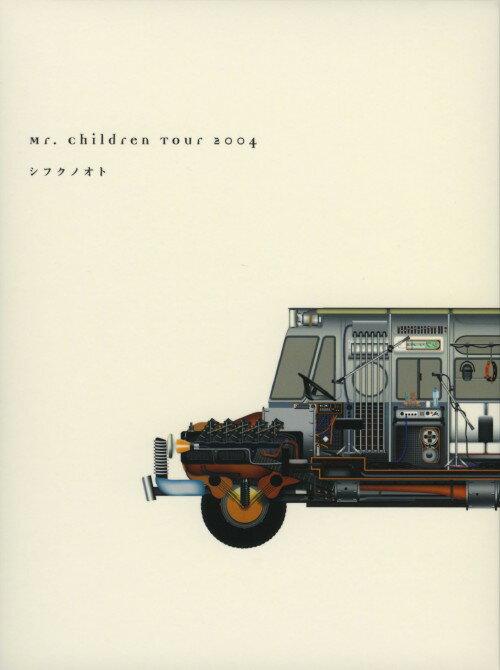 【中古】Mr.Children/Tour2004 シフクノオト 【DVD】/Mr.Children
