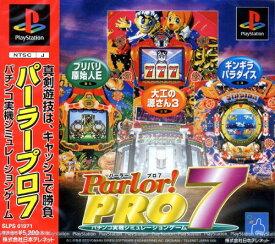 【中古】Parlor! PRO7ソフト:プレイステーションソフト/パチンコパチスロ・ゲーム
