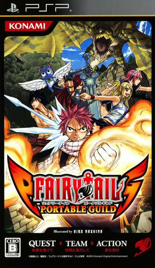 【SOY受賞】【中古】FAIRY TAIL PORTABLE GUILDソフト:PSPソフト/マンガアニメ・ゲーム