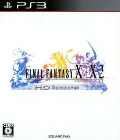 【中古】ファイナルファンタジーX/X−2 HD Remasterソフト:プレイステーション3ソフト/ロールプレイング・ゲーム
