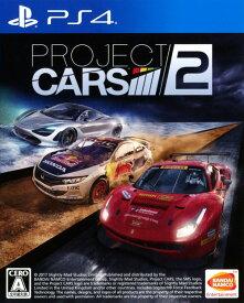 【中古】Project CARS 2ソフト:プレイステーション4ソフト/スポーツ・ゲーム
