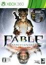 【中古】【18歳以上対象】Fable Anniversary (初回版)ソフト:Xbox360ソフト/ロールプレイング・ゲーム
