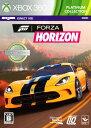 【中古】Forza Horizon Xbox360 プラチナコレクション