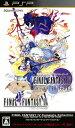 【中古】ファイナルファンタジーIV コンプリートコレクション −ファイナルファンタジー4&ジ・アフターイヤーズ−ソ…