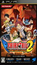 【SOY受賞】【中古】FAIRY TAIL PORTABLE GUILD2ソフト:PSPソフト/マンガアニメ・ゲーム