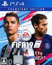 【中古】FIFA 19 Champions Edition (限定版)ソフト:プレイステーション4ソフト/スポーツ・ゲーム