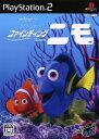 【中古】ファインディング・ニモソフト:プレイステーション2ソフト/アドベンチャー・ゲーム