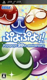 【中古】ぷよぷよ!!ソフト:PSPソフト/パズル・ゲーム