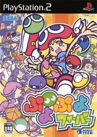 【中古】ぷよぷよフィーバーソフト:プレイステーション2ソフト/パズル・ゲーム