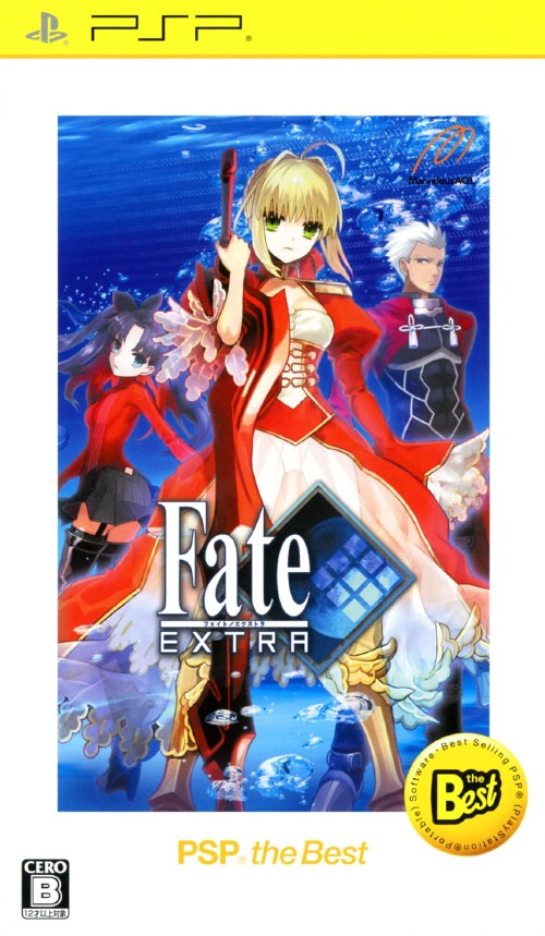 【中古】Fate/EXTRA PSP the Best