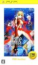 【中古】Fate/EXTRA PSP the Bestソフト:PSPソフト/ロールプレイング・ゲーム