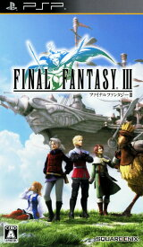 【中古】ファイナルファンタジーIIIソフト:PSPソフト/ロールプレイング・ゲーム