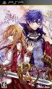 【中古】Princess Arthurソフト:PSPソフト/恋愛青春 乙女・ゲーム