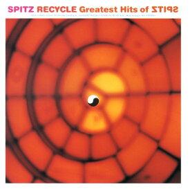 【中古】RECYCLE〜Greatest Hits of SPITZ/スピッツCDアルバム/邦楽