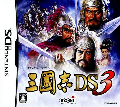 【中古】三國志DS3ソフト:ニンテンドーDSソフト/シミュレーション・ゲーム