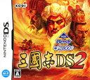 【中古】三國志DS2 KOEI The Bestソフト:ニンテンドーDSソフト/シミュレーション・ゲーム