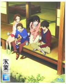 【中古】氷菓 BOX 【ブルーレイ】/中村悠一ブルーレイ/OVA
