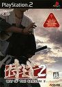 【中古】侍道2ソフト:プレイステーション2ソフト/アクション・ゲーム