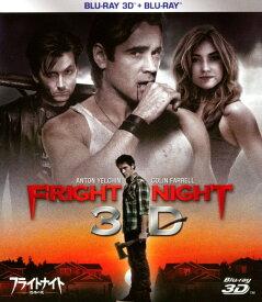 【中古】フライトナイト 恐怖の夜 3Dセット 【ブルーレイ】/アントン・イェルチンブルーレイ/洋画ホラー