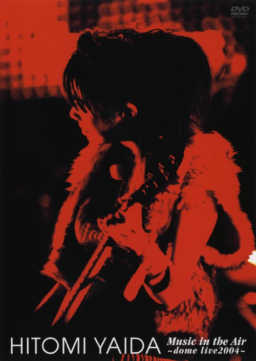 【SOY受賞】【中古】HITOMI YAIDA Music in the Air dome live 【DVD】/矢井田瞳DVD/映像その他音楽