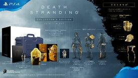 【中古】DEATH STRANDING コレクターズエディション (限定版)ソフト:プレイステーション4ソフト/アクション・ゲーム