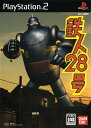 【中古】鉄人28号ソフト:プレイステーション2ソフト/アクション・ゲーム