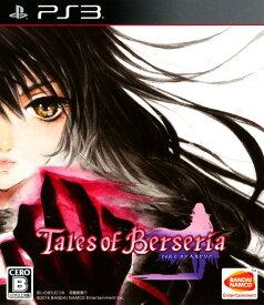 【中古】テイルズ オブ ベルセリアソフト:プレイステーション3ソフト/ロールプレイング・ゲーム