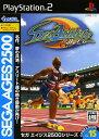 【中古】デカスリートコレクション SEGA AGES 2500シリーズ Vol.15ソフト:プレイステーション2ソフト/スポーツ・ゲ…