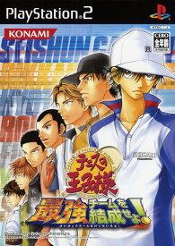 【中古】テニスの王子様 最強チームを結成せよ!ソフト:プレイステーション2ソフト/スポーツ・ゲーム