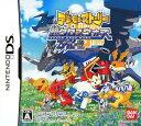 【中古】デジモンストーリー 超クロスウォーズ ブルーソフト:ニンテンドーDSソフト/ロールプレイング・ゲーム