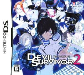 【中古】デビルサバイバー2ソフト:ニンテンドーDSソフト/シミュレーション・ゲーム